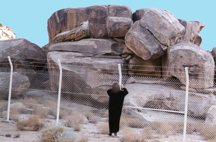 Bible 7 Evidence: Mount Sinai, Rock Of Horeb, Golden Calf