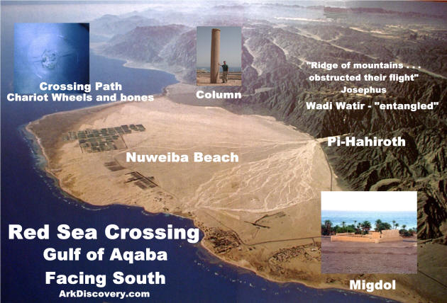 Image result for red granite column marking the red sea crossing